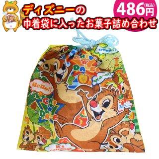 ディズニー巾着袋 450円A お菓子 詰め合わせ(5コ入)駄菓子 袋詰め おかしのマーチ (omtma7445)