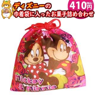 ディズニー巾着袋 380円A お菓子 詰め合わせ(4コ入)駄菓子 袋詰め おかしのマーチ (omtma7447)