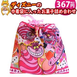 ディズニー巾着袋 340円A お菓子 詰め合わせ(5コ入)駄菓子 袋詰め おかしのマーチ (omtma7450)