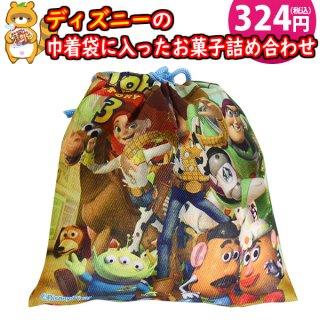 ディズニー巾着袋 300円B お菓子 詰め合わせ(4コ入)駄菓子 袋詰め おかしのマーチ (omtma7453)