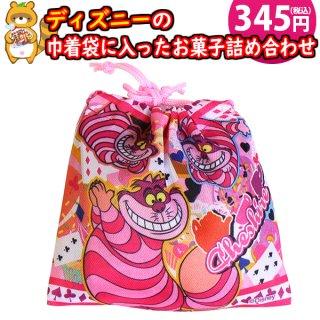 ディズニー巾着袋 320円A お菓子 詰め合わせ(5コ入)駄菓子 袋詰め おかしのマーチ (omtma7459)