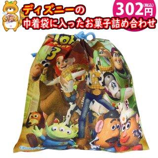 ディズニー巾着袋 280円A お菓子 詰め合わせ(4コ入)駄菓子 袋詰め おかしのマーチ (omtma7461)