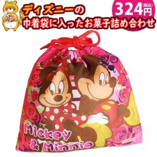 ディズニー巾着袋 300円E お菓子 詰め合わせ(5コ入)駄菓子 袋詰め おかしのマーチ (omtma7470)
