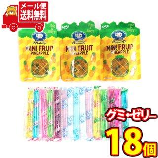 (全国送料無料) ミニフルーツパインアップルグミ&こんにゃくゼリー3種セット おかしのマーチ メール便 (omtmb7562)