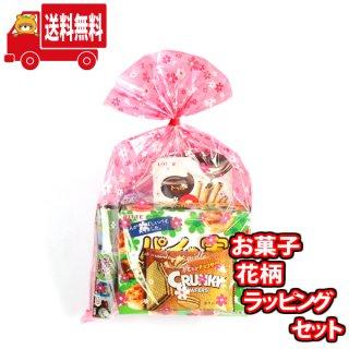 (地域限定送料無料) ロッテのお菓子 花柄ラッピング プチギフト おかしのマーチ (omtma7491k)