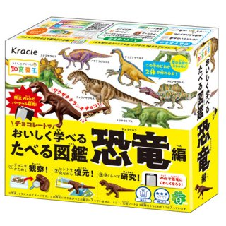 クラシエフーズ たべる図鑑 恐竜編 30g 80コ入り 2021/07/05発売 (4901551356508c)