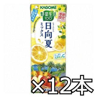 カゴメ 野菜生活100 日向夏ミックス195ml x 12本 (4901306026434h)