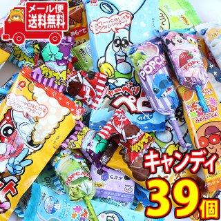 (全国送料無料) おかしのマーチオリジナルミックスキャンディ(9種・計39コ)おかしのマーチ メール便 (omtmb7652)