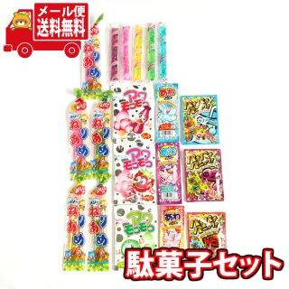 (全国送料無料) 懐かしいねりあめが入った駄菓子セットA おかしのマーチ メール便 (omtmb7838)