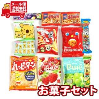 (全国送料無料) 外国人がはまる日本の美味しいお菓子ミニパッケージセット おかしのマーチ メール便 (omtmb7841)