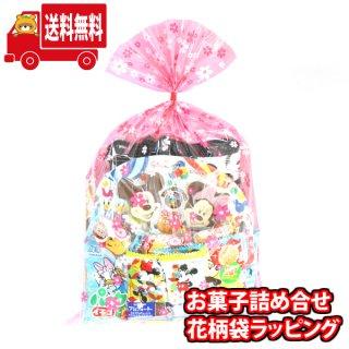 (地域限定送料無料) ディズニーキャラクター お菓子詰め合せ 花柄袋ラッピング おかしのマーチ (omtma7588kk)