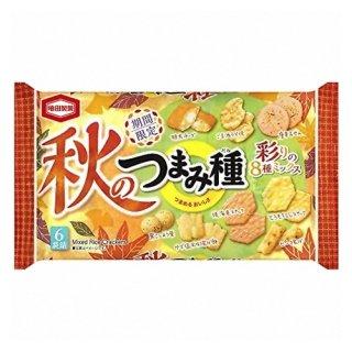 亀田製菓 秋のつまみ種 110g 12コ入り 2021/08/30発売 (4901313938232)