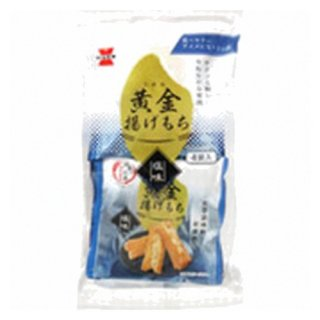 岩塚製菓 黄金揚げもち 塩味 80g 12コ入り 2021/08/23発売 (4901037240437)