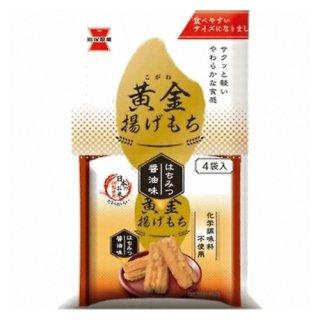 岩塚製菓 黄金揚げもち はちみつ醤油味 90g 12コ入り 2021/08/23発売 (4901037242349)