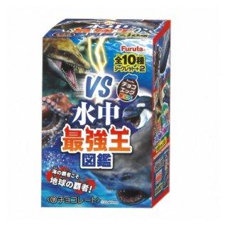 フルタ チョコエッグキッズ(最強王図鑑3) 20g 80コ入り 2021/08/23発売 (4902501270110c)