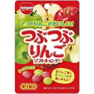 明治チューインガム つぶつぶりんご 15g 10コ入り 2021/08/23発売 (4902744035958)