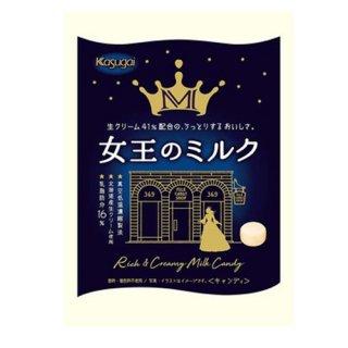 春日井製菓 女王のミルク 70g(個装紙込み) 24コ入り 2021/09/06発売 (4901326036376c)