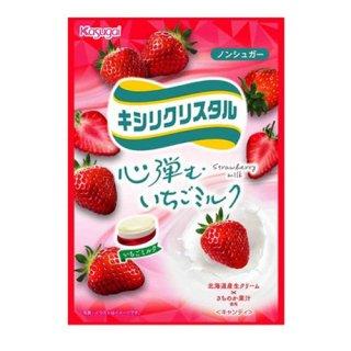 春日井製菓 キシリクリスタル いちごミルク 67g(個装紙込み) 72コ入り 2021/09/06発売 (4901326130449c)