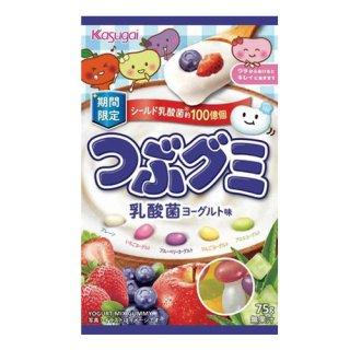春日井製菓 つぶグミ 乳酸菌ヨーグルト味 75g 6コ入り 2021/09/06発売 (4901326042476)
