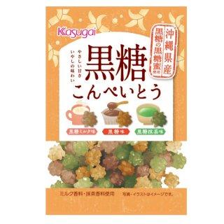 春日井製菓 黒糖こんぺいとう 35g 72コ入り 2021/09/06発売 (4901326070547c)