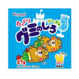 春日井製菓 たっぷりグミのしろ ソーダ 27g 120コ入り 2021/09/06発売 (4901326042506c)
