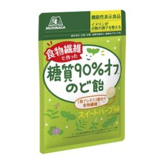 森永製菓 糖質90%オフのど飴 58g 112コ入り 2021/09/07発売 (4902888249761c)
