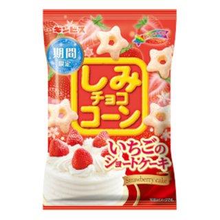ギンビス しみチョココーン いちごのショートケーキ 53g 12コ入り 2021/09/06発売 (4901588331721)