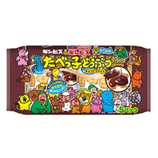 ギンビス たべっ子どうぶつチョコビスケット 5P 135g 12コ入り 2021/09/06発売 (4901588230888)
