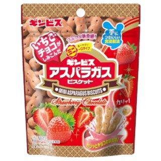ギンビス いちごチョコがしみこんだミニアスパラガス 40g 10コ入り 2021/09/13発売 (4901588231298)