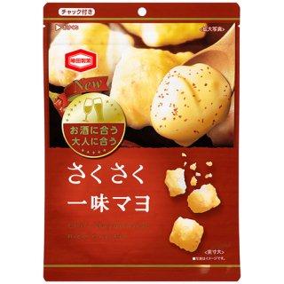 亀田製菓 さくさく一味マヨ 95g 8コ入り 2021/09/13発売 (4901313938676)