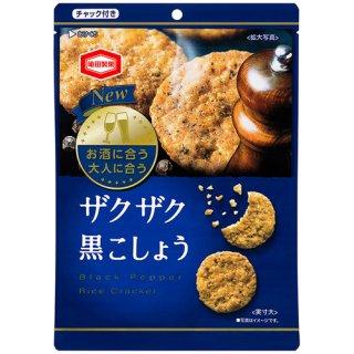 亀田製菓 ザクザク黒こしょう 105g 8コ入り 2021/09/13発売 (4901313938683)