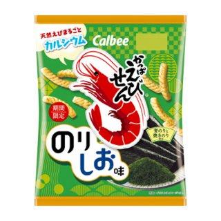 カルビー かっぱえびせん のりしお味 70g 12コ入り 2021/09/06発売 (4901330198367)