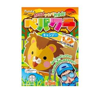 フルタ製菓 ペパクラ(動物) 1個 10コ入り 2021/09/13発売 (4902501209899)