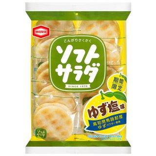 亀田製菓 ソフトサラダ ゆず塩味 18枚 12コ入り 2021/09/20発売 (4901313936313)