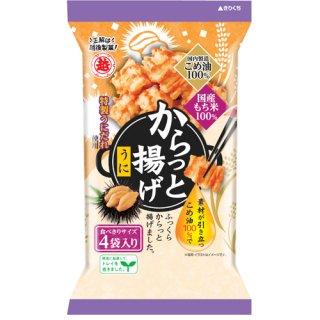 越後製菓 からっと揚げ うに 76g 12コ入り 2021/09/20発売 (4901075012386)