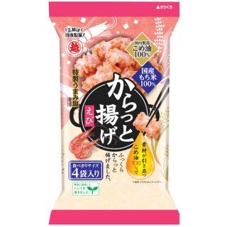 越後製菓 からっと揚げ えび 72g 12コ入り 2021/09/20発売 (4901075012393)