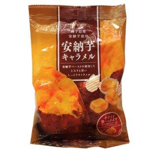 セイカ食品 安納芋キャラメル 107g 6コ入り (4973260301803)