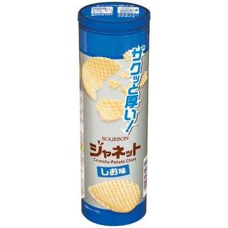 ブルボン ジャネットしお味 104g 10コ入り 2021/09/21発売 (4901360342754)