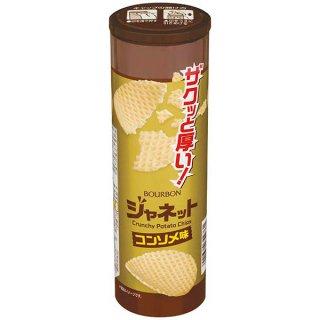 ブルボン ジャネットコンソメ味 100g 10コ入り 2021/09/21発売 (4901360342761)