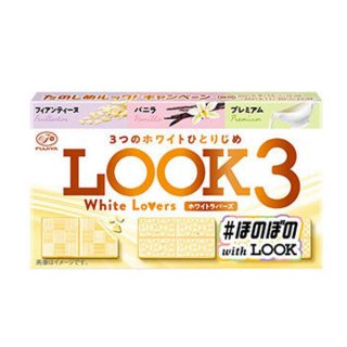 不二家 ルック3(ホワイトラバーズ) 43g 10コ入り 2021/09/14発売 (4902555263199)