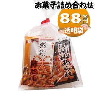 ばらまきおつまみ お菓子袋詰め 詰め合わせ(Aセット) 駄菓子 おかしのマーチ (omtma7553)