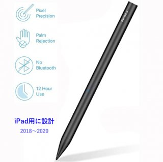 iPad用タッチペン Penoval Pencil 【ブラック】<img class='new_mark_img2' src='https://img.shop-pro.jp/img/new/icons61.gif' style='border:none;display:inline;margin:0px;padding:0px;width:auto;' />