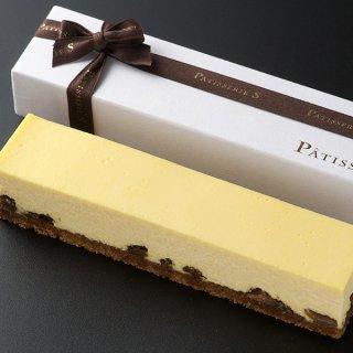 Sのチーズケーキ