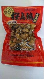 ㉑ 桜島鶏炭火焼き 塩こしょう 200g