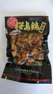 ㉓ 桜島鶏炭火焼き てりやき 200g