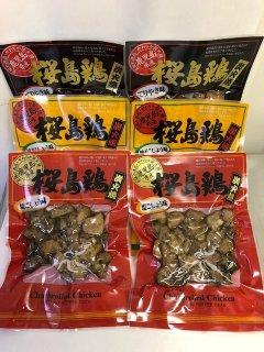 桜島鶏炭火焼セット 100gセット