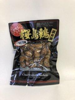 桜島鶏炭火焼き てりやき 100g