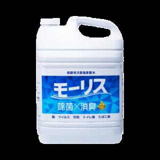 弱酸性次亜塩素酸水「モーリス」  5L