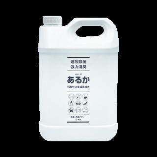 弱酸性次亜塩素酸水「あるか」 5L
