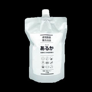 弱酸性次亜塩素酸水「あるか」 1Lパウチ
